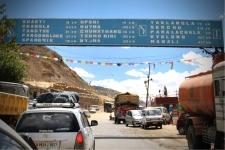 Sign board at Karu