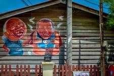 Chew Jetty - Street Art